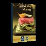Ricettario Cotechino Modena IGP
